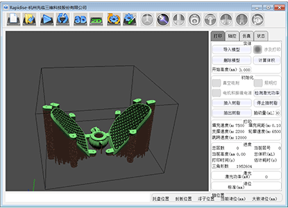 Máy in 3D EP-M100T